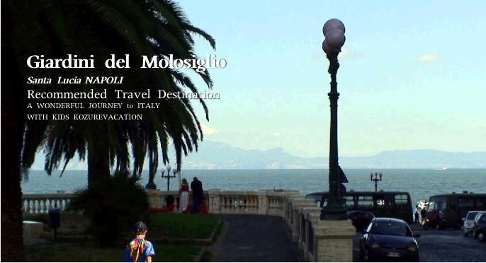 サンタルチアから眺めるナポリ湾