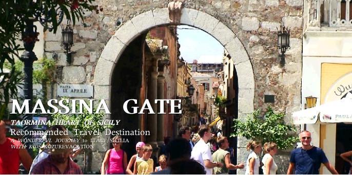 メッシーナ門の入り口