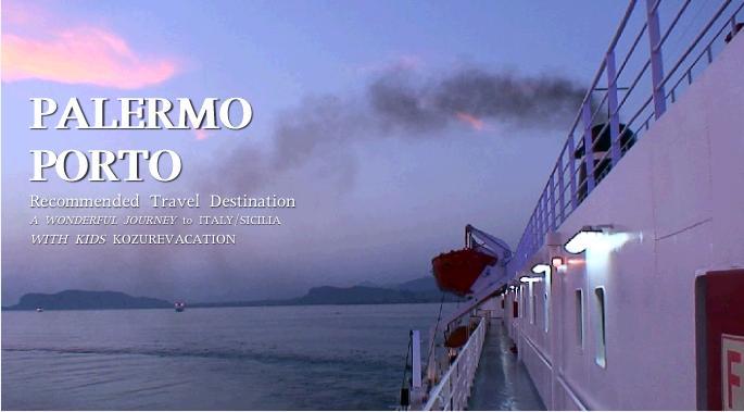 夜明けのパレルモ港に到着