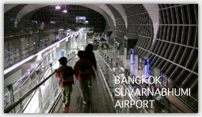 スバンコク・ワンナプーム国際空港に到着