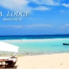ノシ・イランジャの楽園のようなビーチ