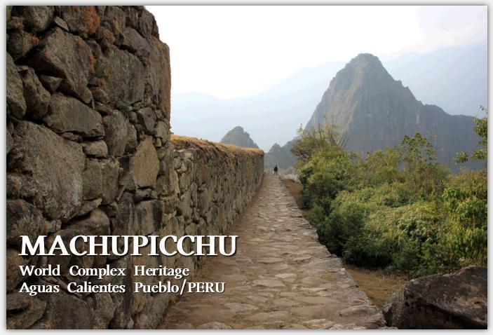 クスコとマチュピチュを結ぶインカ道