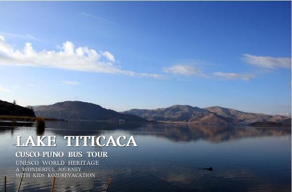 鏡のように穏やかな朝のチチカカ湖