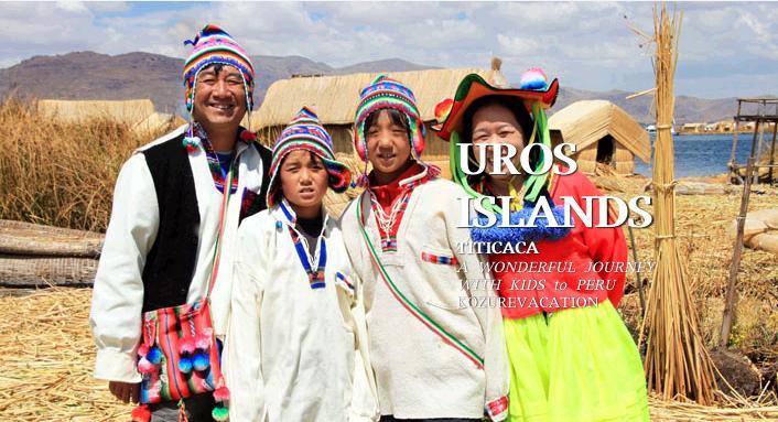 民族衣装を着て撮影した家族の記念写真