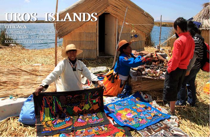 ウル族の手作り民芸品青空市場