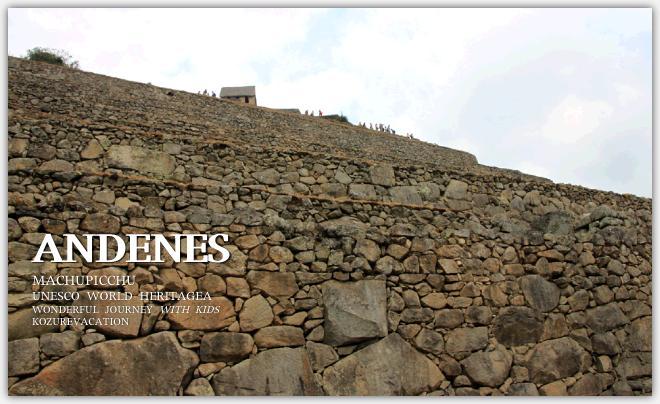 山の斜面を埋め尽くすようにつくられたアンデネス