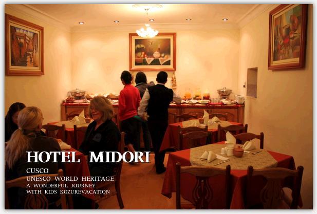 ホテルミドリの朝食ビュッフェ