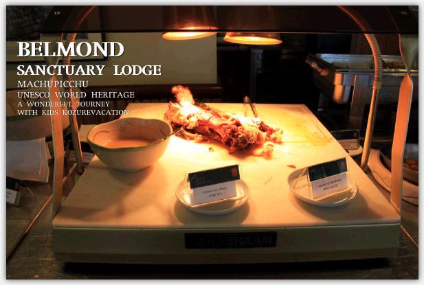 サンクチュアリーロッジマチュピチュのレストラン