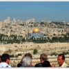 イスラエル子連れ旅行記