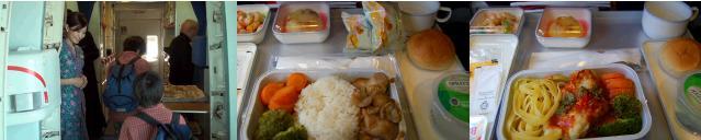 帰りの飛行機の機内食