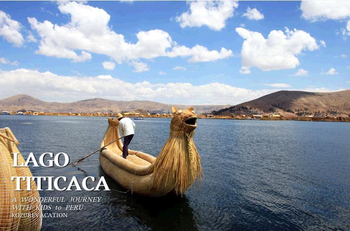 トトラ船でチチカカ湖子連れ遊覧