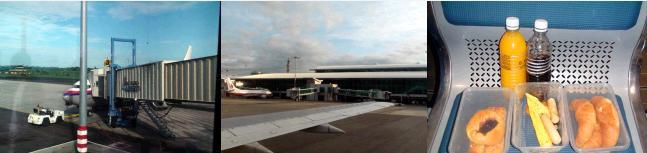 コタキナバル空港の滑走路