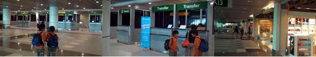 コタキナバル空港で乗り換え