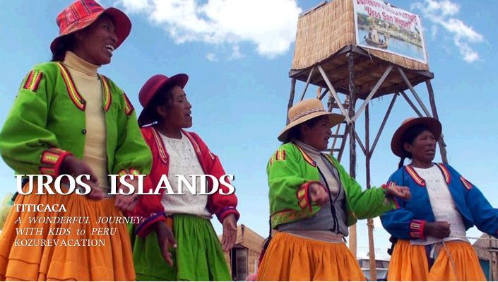 ウル族のお母さんたちが歓迎の歌を歌う