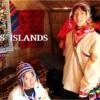 チチカカ湖のウロス島でウル族の民族衣装を着た子供達