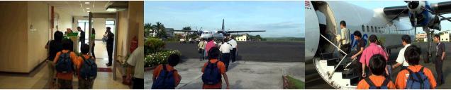 ラハダトゥ空港の滑走路を歩いて飛行機に乗る