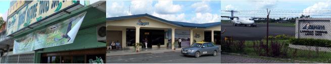 ラハダトゥ空港と旅行会社のオフィス