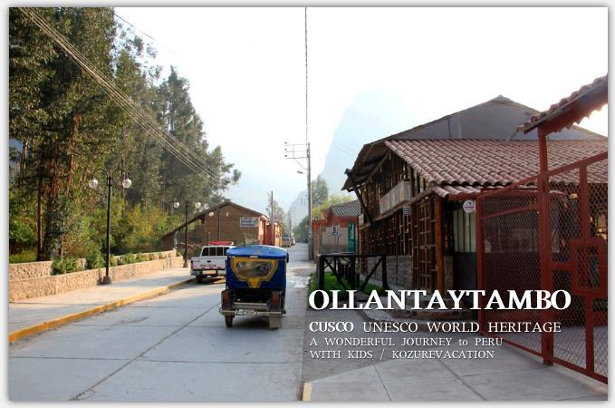オリャンタイタンボ遺跡の遠景