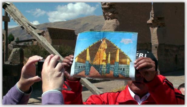 ビラコチャ神殿のイメージ図