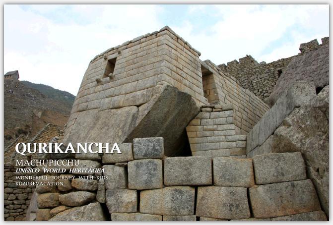 曲線の壁を持つ太陽神殿