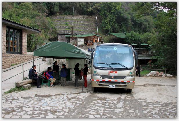 マチュピチュ村行きのシャトルバス
