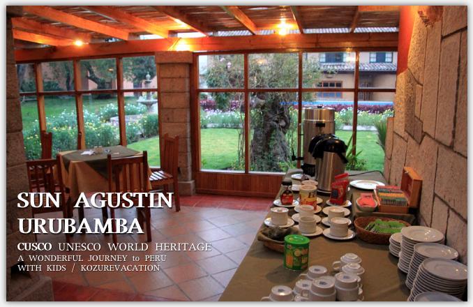 ホテルサンアグスティンウルバンバの朝食レストラン
