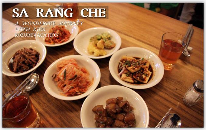 クスコの韓国料理レストラン