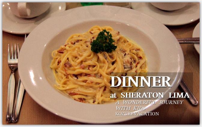 リマシェラトンのディナー