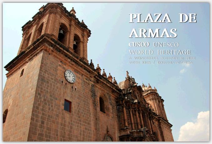 アルマス広場の大聖堂