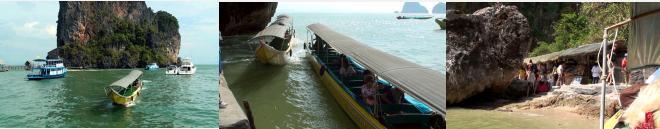 ロングテールボートに乗り換える