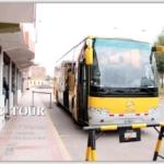 インカエクスプレス社のアンデス高原ツアーバス
