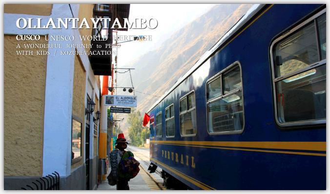 オリャンタイタンボ駅