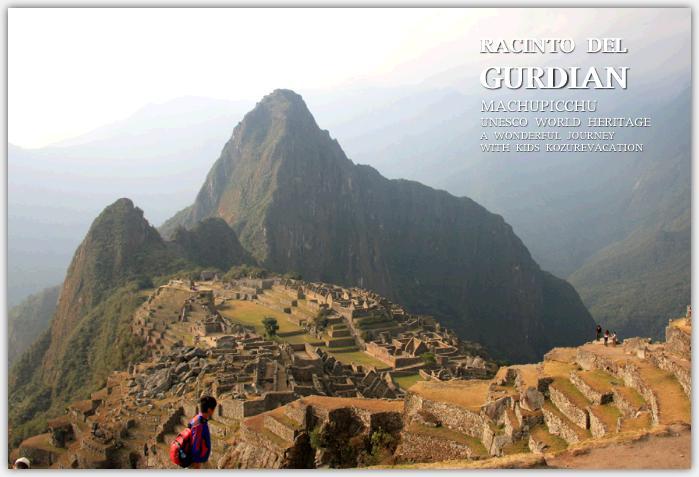 マチュピチュ定番の撮影ポイント、見張り小屋から遺跡とワイナピチュを撮影した写真。