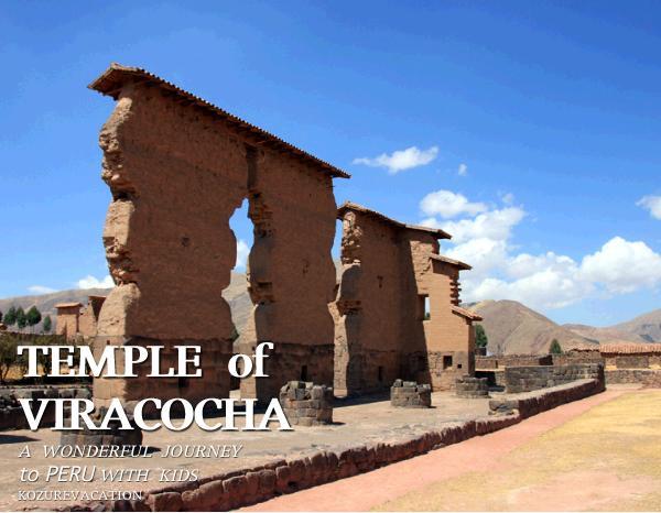ビラコチャ神殿