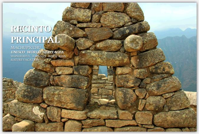 インカ皇帝の水洗トイレがある部屋の梁