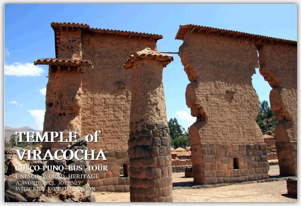 現存する神殿の柱