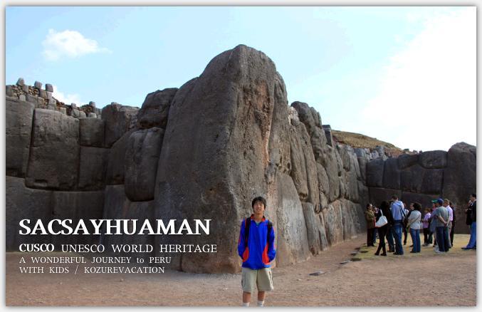 巨大な石の壁