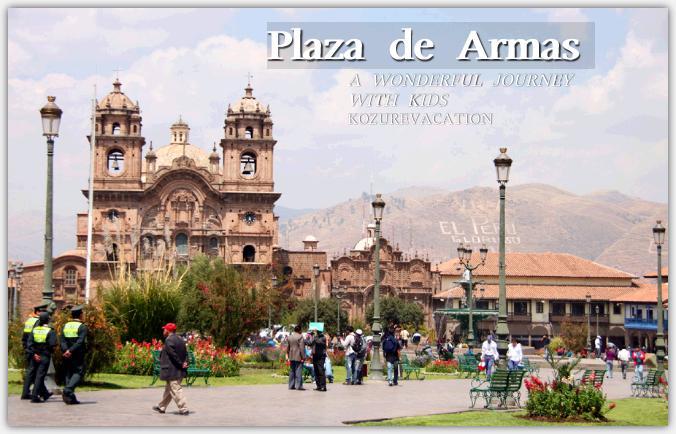 世界遺産クスコのアルマス広場
