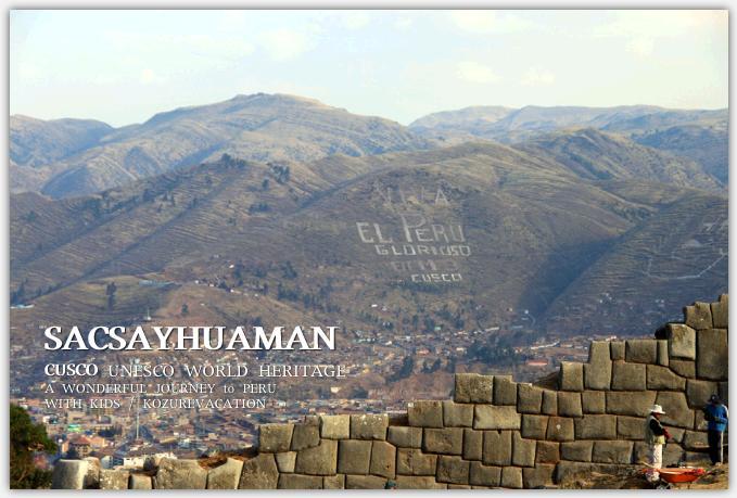 サクサイワマン遺跡から見下ろすクスコ