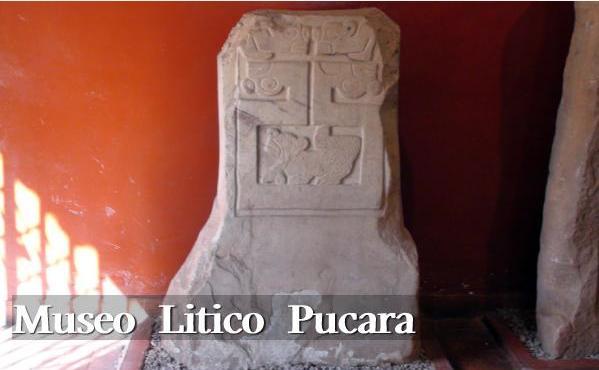 プカラ遺跡から出土した展示品