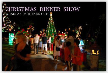 カオラックメルリンリゾートホテルのクリスマスディナーショー