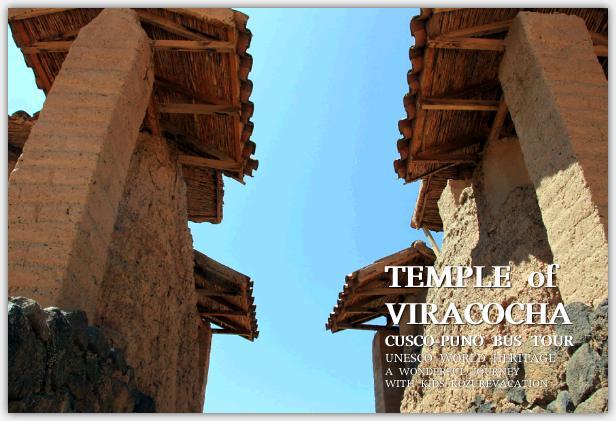 ラクチ遺跡のビラコチャ神殿