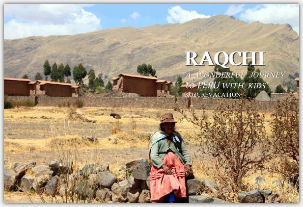 ラクチ遺跡と住民の女性