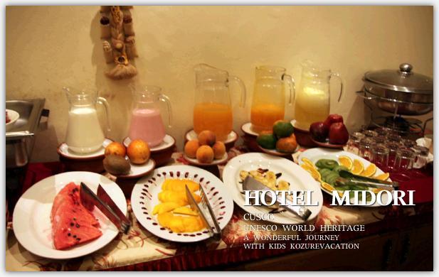ホテルミドリの朝食