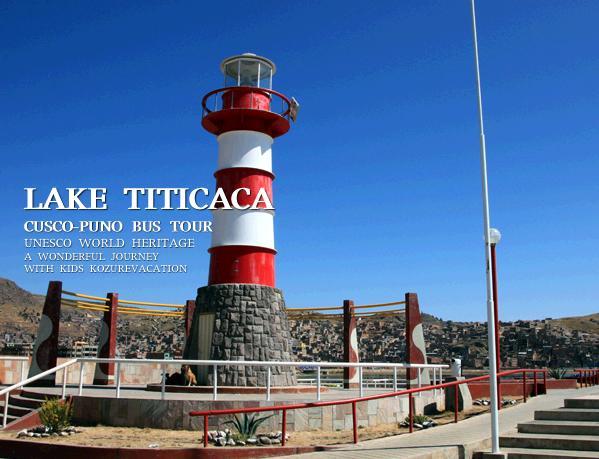 港の桟橋に立つ灯台