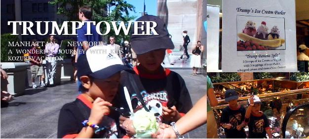 トランプアイスクリームパーラーのアイスを食べる子ども達