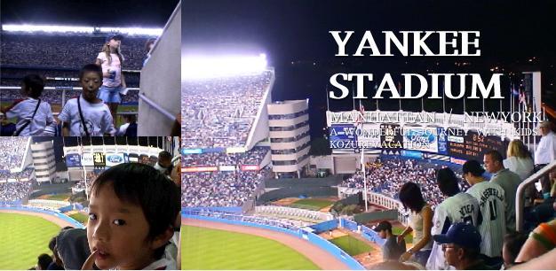 ヤンキースタジアムで松井選手を応援する子ども達