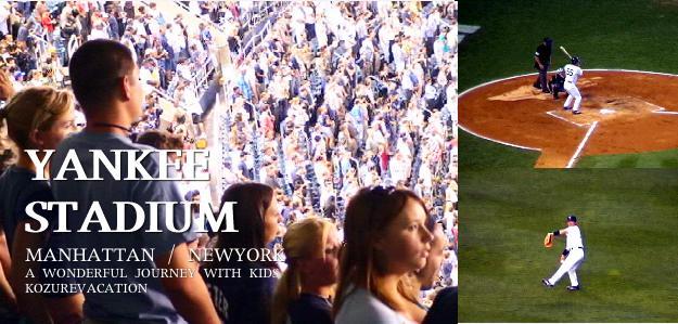 打席に立つヤンキースの松井秀喜選手