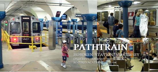 パストレインの駅