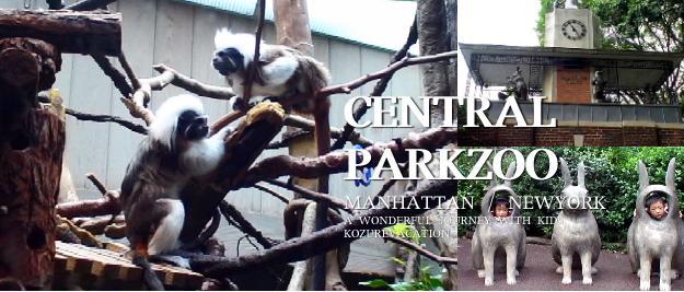 セントラルパーク動物園